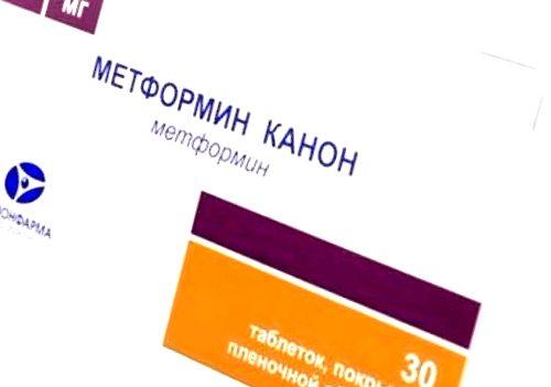 metformina - dosis de la metformina en ovario poliquistico